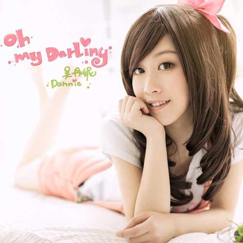 Oh My Darling(�吻�)