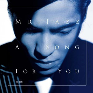 Mr. Jazz A Song For You