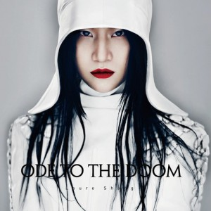 ODE TO THE DOOM 最后的赞歌