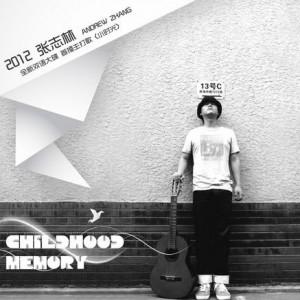 小时光(EP)