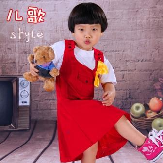 儿歌style