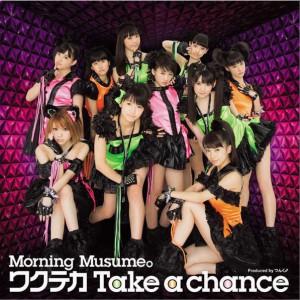 ワクテカ TAKE A CHANCE (Single)
