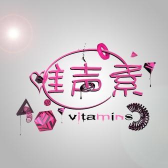 Jay歌新编 - 柳为VitaminVC