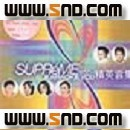 Supreme 2004精英云集