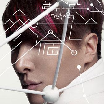 最新流行歌曲|mp3歌曲免费下载|好听的歌|音乐下载