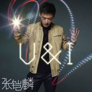 U&I(单曲)