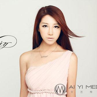 Mary(单曲)