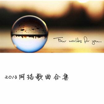 合照 - 陈奕&黄怡玲