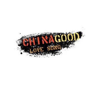 中国好情歌