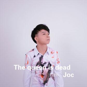 The queen is dead(����)