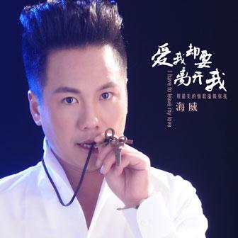 �畚�s要�x�_我(EP)