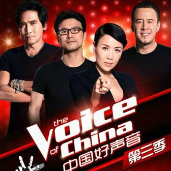 中国好声音第三季