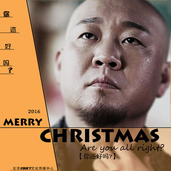 Merry Christmas(beat box版)