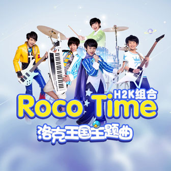 ROCO Time(单曲)
