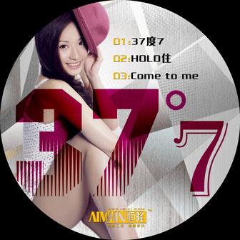 37度7(EP)