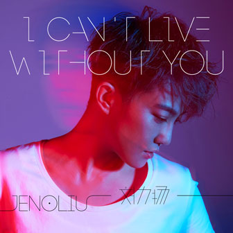 I Can't live without you(单曲)
