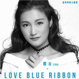 Love Blue Ribbon