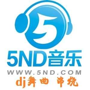 专辑DJ小义DJ舞曲