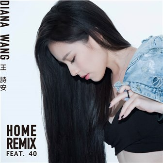 HOME Remix feat.40
