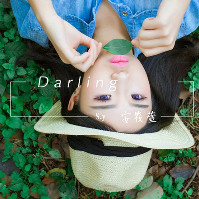 Darling Ft.安筱萱(情人节版)