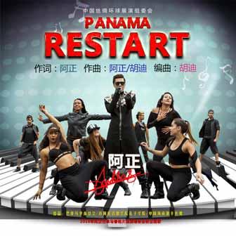 PANAMA RESTART