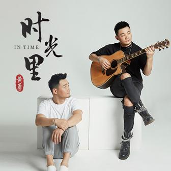 �r光里(DJ大禹版)