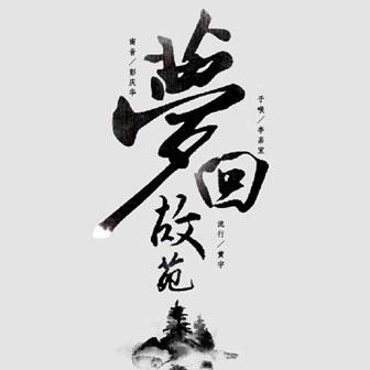 �艋毓试� - �S宇&李嘉宜&彭�c�A
