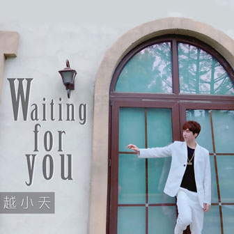 Waiting for you(伴奏)