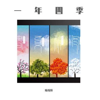 秋思(伴奏)