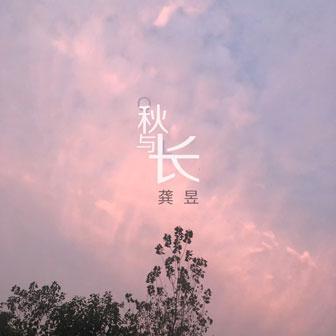 白色恋人(伴奏)